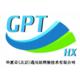 华夏芯(北京)通用处理器技术有限公司