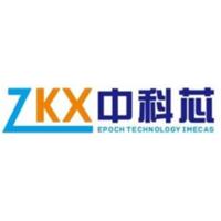 中科芯時代科技有限公司