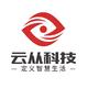 上海云从企业发展有限公司