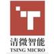 北京清微智能科技有限公司