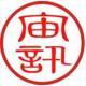 南京宙讯微电子科技有限公司
