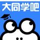 西安&南京线上双选会