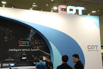 触摸台湾2017: CPT,imec展示超高分辨率OLED显示屏