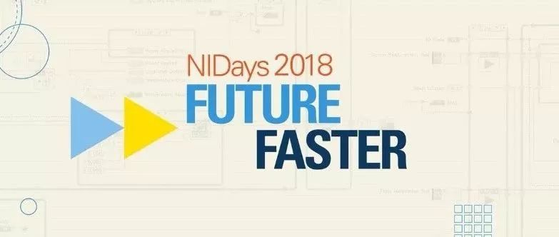会玩!2019热门科技、工程教育最新趋势,NIDays尽在掌握