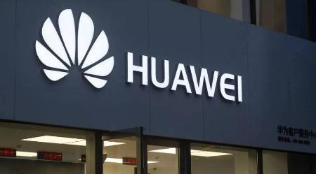 欧洲禁用华为设备将会打乱5G布局