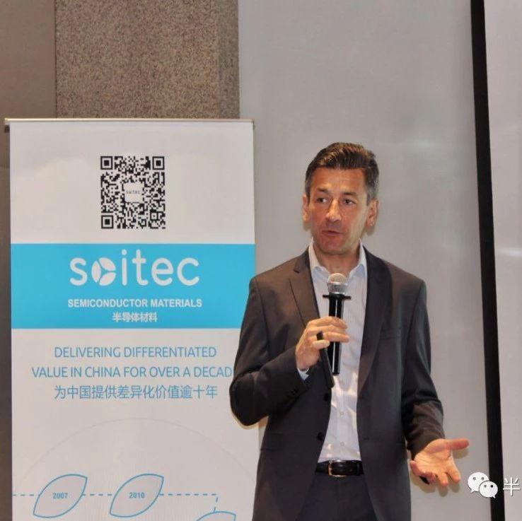 [原创] 增加产能 扩充团队,是什么让SOI领导厂商如此加码中国市场?